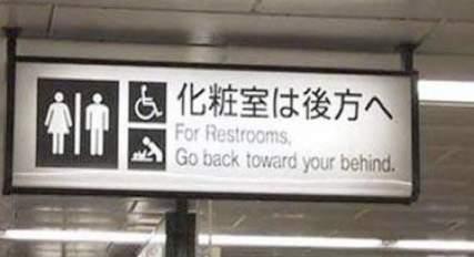 bad-translation13